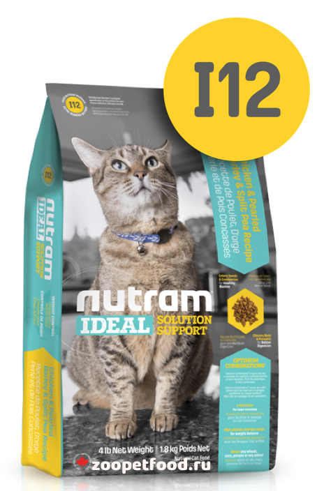 NUTRAM Ideal Cat Weight Control сухой для взрослых кошек, стерилизованных кошек с лишним весом Низкокалорийный