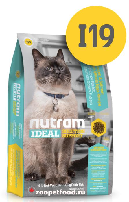 NUTRAM Ideal Cat Sensitive сухой для взрослых кошек с чувствительной кожей, шерстью и желудком