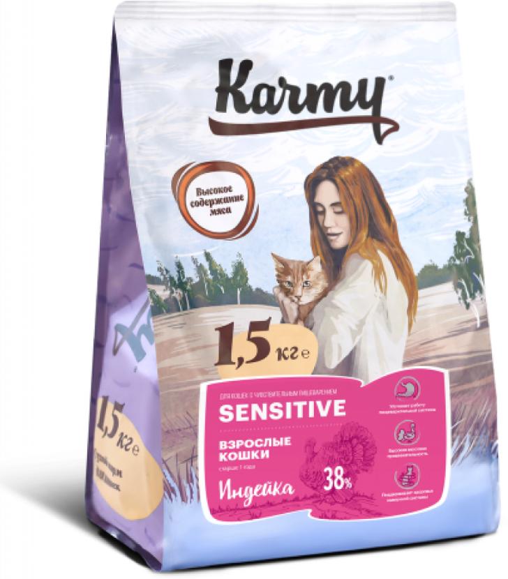 KARMY Sensitive Cat Turkey сухой для взрослых кошек с чувствительным пищеварением ИНДЕЙКА